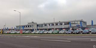 Primary photo of Gowrings Ford, Reading