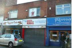 Primary Photo - 7-11 Union St, Leigh - Shop for rent - 447 sq ft