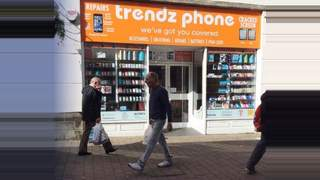 Primary Photo of Merlins Walk Shopping Centre