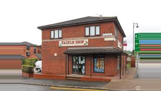 Primary Photo of The Tackle Shop
