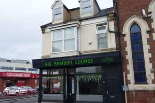 Primary photo of 12-12A Tower St, Hartlepool