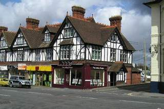 Primary Photo of 10A Station Rd
