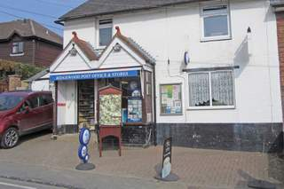 Primary Photo of 11-12 Lewes Rd, Uckfield