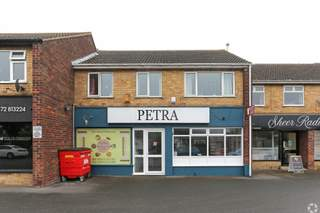 Primary Photo - 49 Fieldhouse Rd, Grimsby - Shop for sale - 716 sq ft