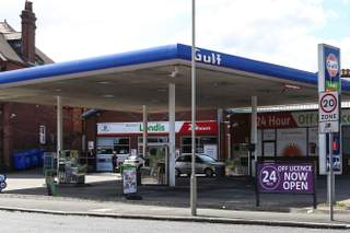 Primary Photo of West End Service Station