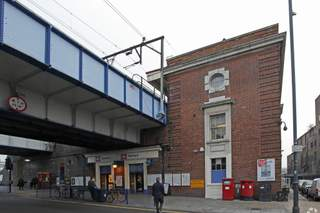 Primary Photo of Romford Station
