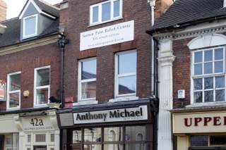 Primary Photo - 40 High St, Sutton Coldfield - Office for rent - 158 sq ft