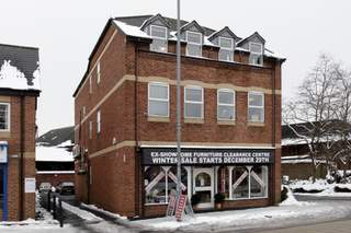 Primary Photo of Mere Green Business Centre