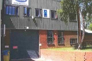 Primary Photo of The Winding House