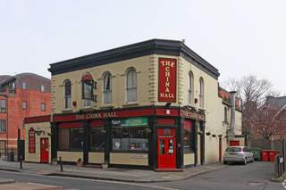 Primary Photo of The China Hall