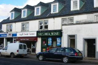 Primary Photo - Stag Chambers, Lochgilphead - Shop for rent - 338 to 1,216 sq ft