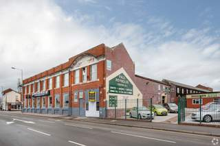 Primary Photo of The Paul Reynolds Centre