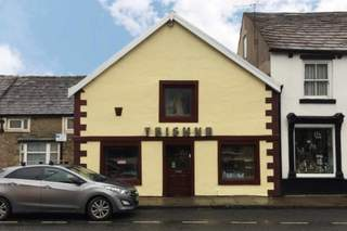 Building Photo - 25 King St, Clitheroe - Shop for rent - 1,696 sq ft