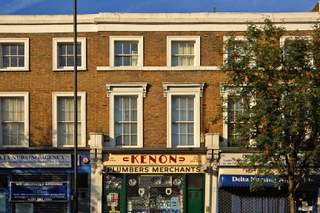 Primary Photo of Old Kent Road