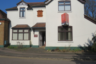 Primary Photo of Former Station House