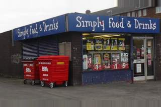 Primary Photo of 2 High Newham Rd