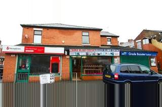 Primary Photo of 23 New Bank Rd