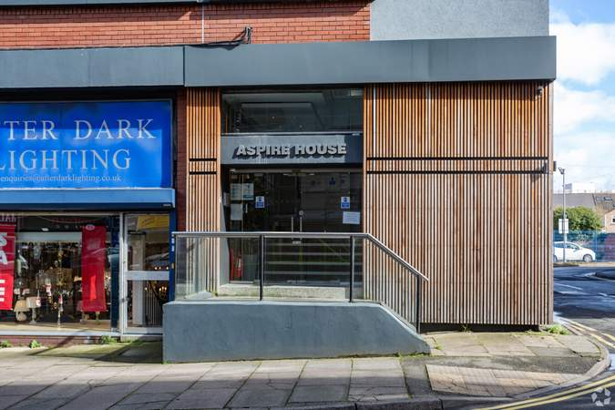 Entrance - Aspire House, Derby - Co-working space for rent - 50 to 6,250 sq ft