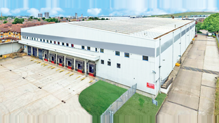 Primary Photo of Erith Distribution Centre