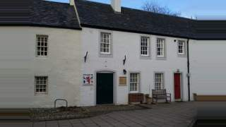 Primary Photo of Information Centre   The Cross Dunkeld PH8 0AN