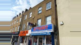 Primary Photo of Bethnal Green Road, Shoreditch, London, E2