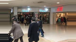 Primary Photo of St Anns Shopping Centre, Store E, London, HA1 1AT