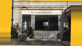 Primary Photo of 6 Cavendish Square, London W1, 6 Cavendish Square, London, W1G 0PD