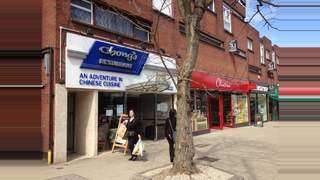 Primary Photo of Chongs of Loughton, 202 High Road, Loughton IG10 1ET