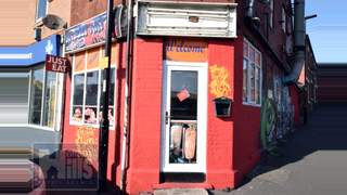 Primary Photo of Commercial Upwell Street Sheffield S4, Upwell Street | S4