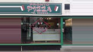 Primary Photo of The Pizza Shop