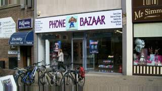 Primary Photo of High Street, Bedford, MK40 1NT