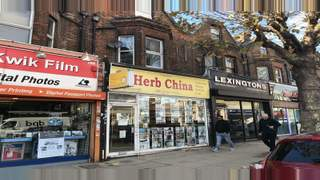 Primary Photo of 797 High Road, London N12 8JT