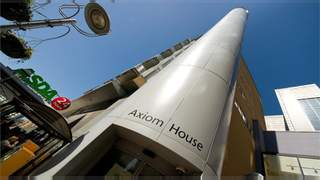 Primary Photo of Axiom House, The Centre, Feltham, Middlesex, TW13 4AU