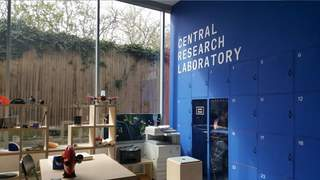 Primary Photo of Central Research Laboratory, The Old Vinyl Factory, 252 Blyth Road
