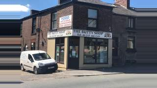 Primary Photo of The Butty Shop