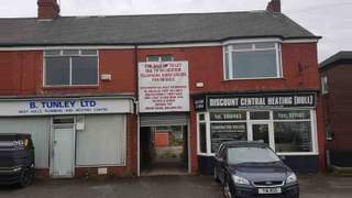 Primary Photo of Discount Central Heating, 90 Calvert Lane, Hull HU4 6BJ