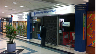 Primary Photo of 85, Fareham Shopping Centre, 46 Osborn Road, Fareham PO16 7DX