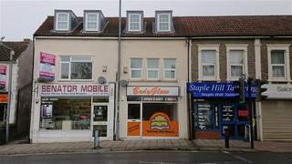 Primary Photo of High St, Warmley, Bristol, South Gloucestershire BS15 4NE
