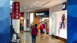 Primary Photo of 1B Park Lane, Meadowhall Centre, Sheffield S9 1EL