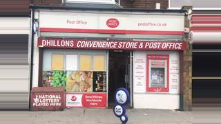 Primary Photo of Springhead Convenience Store