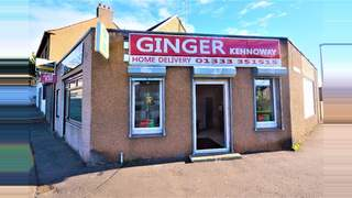 Primary Photo of Ginger Express