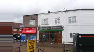 Primary Photo of St Helier Ave, Morden London, SM4
