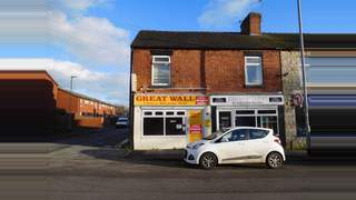 Primary Photo of Smithpool Road, Stoke-on-Trent, Staffordshire
